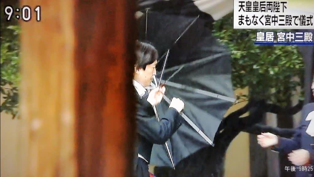 秋篠宮 傘 投げる