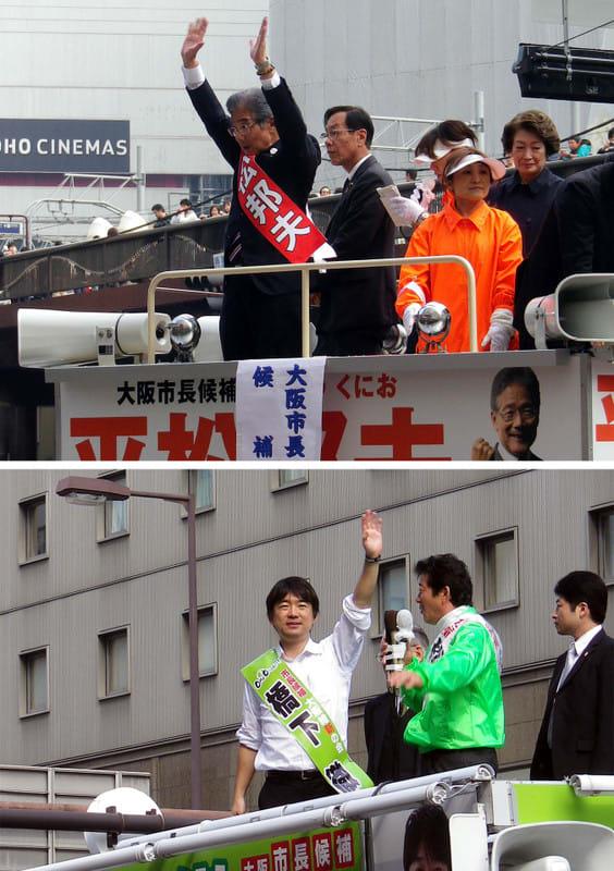 Osaka_city_mayor_election