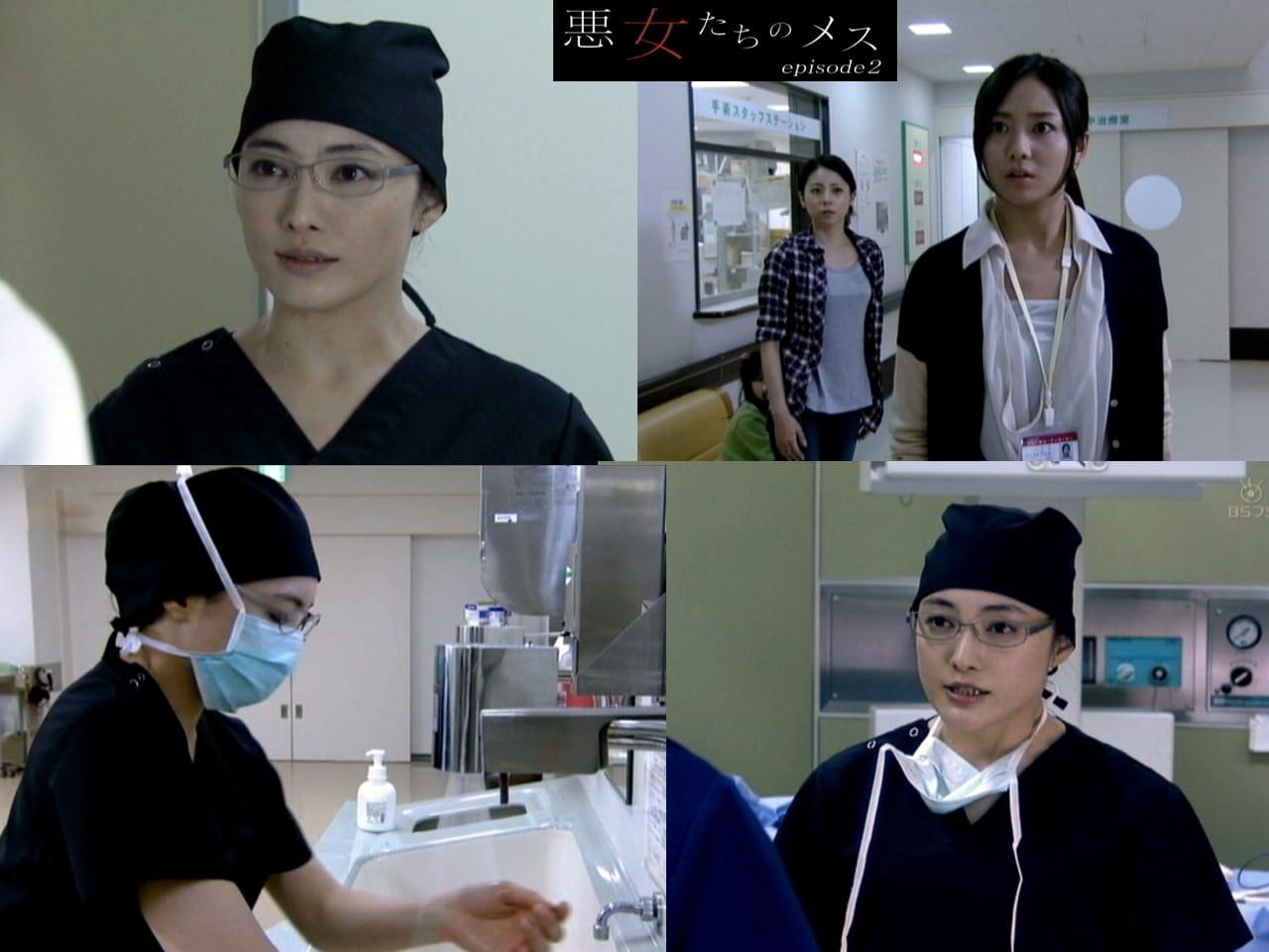 仲間 由紀恵 悪女たちのメスep2 2011 - アナレタッチ2