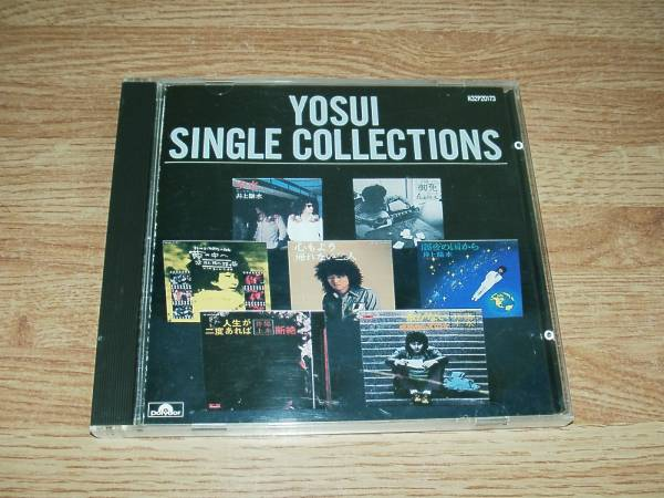 Yousui
