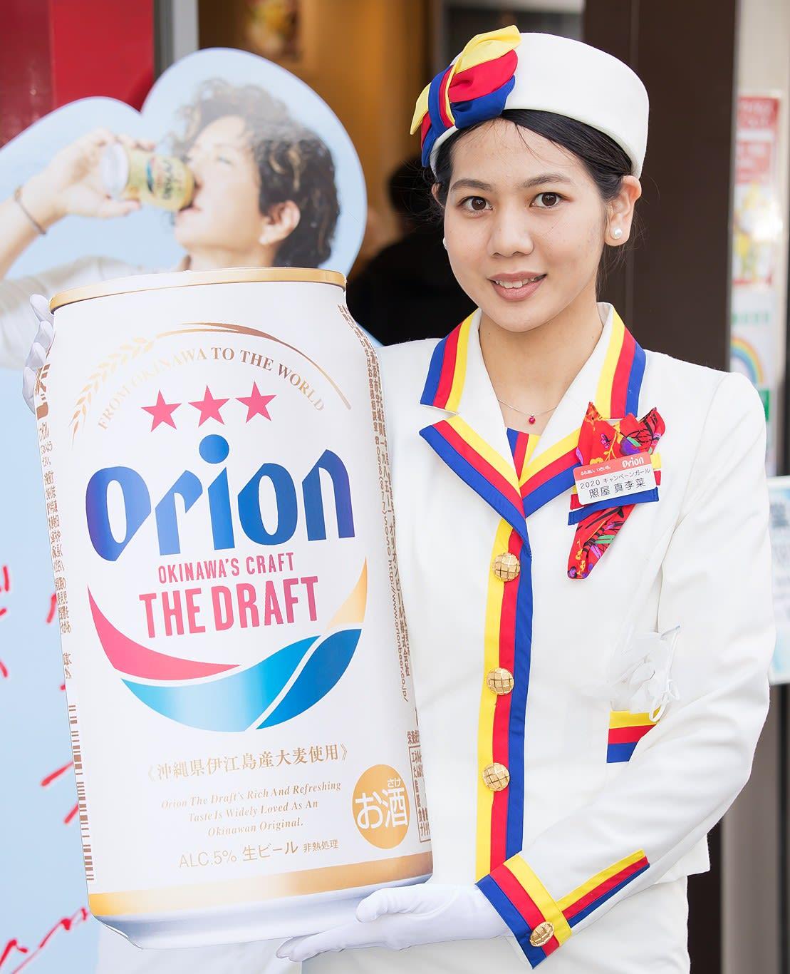 オリオンキャンペーンガール オリオンビール イチオシ商品の飲み比べができる試飲会 銀座わしたショップ 沖縄県アンテナショップ Ambassador Jp アンバサダー ドット ジェーピー