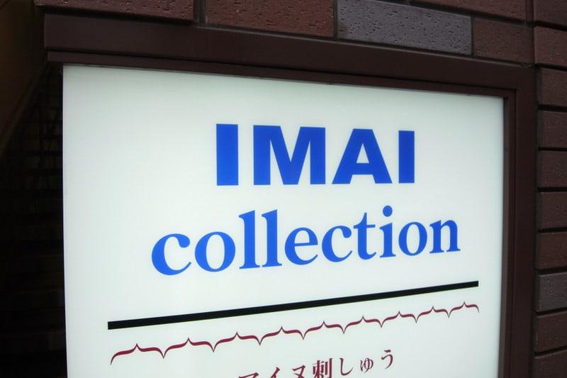 Imai_01