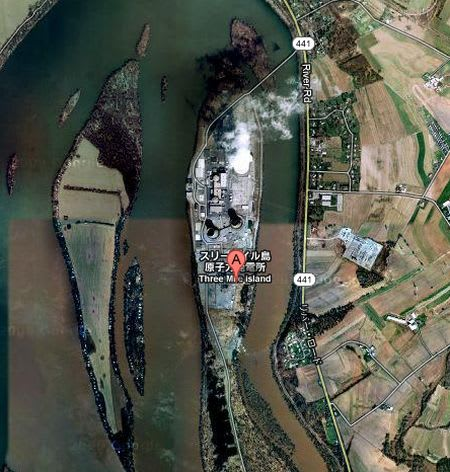 スリー マイル 島 原子力 発電 所 事故