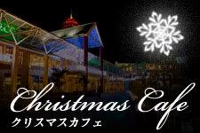 Event_20121221_01