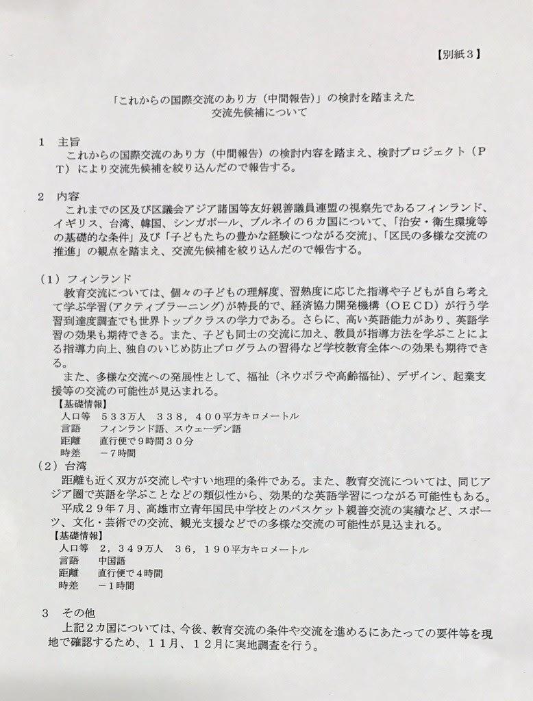 レゲエ ダンサー 増渕