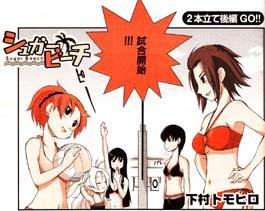 Manga_time_sp_2011_06_p163