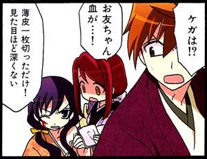 Manga_time_or_2013_01_p080