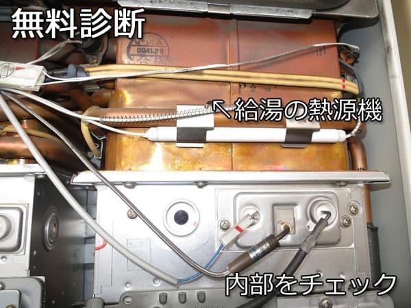 ノーリツ製GTH-2413AWXH給湯の熱源機