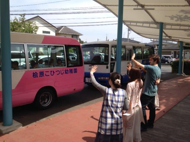 Bus_ready_go