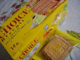 【レビュー】:森永のロングセラー菓子「チョイス …
