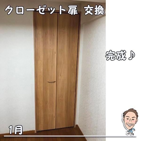 博多の建築士三兄弟_クローゼット扉