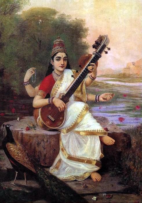 サラスヴァティー Saraswati