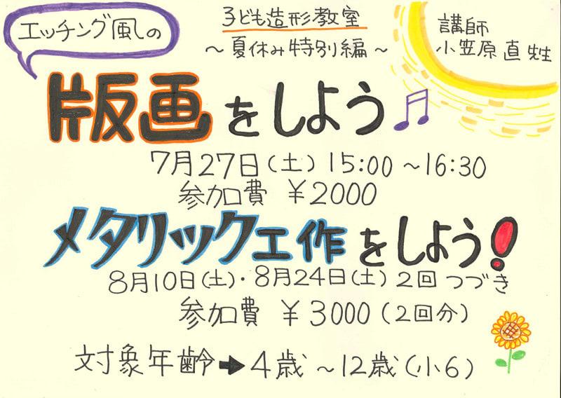 201307101528_0001