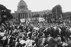 1960(昭和35)年 〈日米相互協...