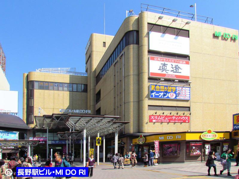 20111008mi_do_ri_2
