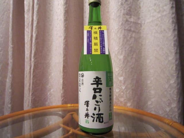 https://blogimg.goo.ne.jp/user_image/3a/54/66611bc690d22d33e70e4c596043ca11.jpg