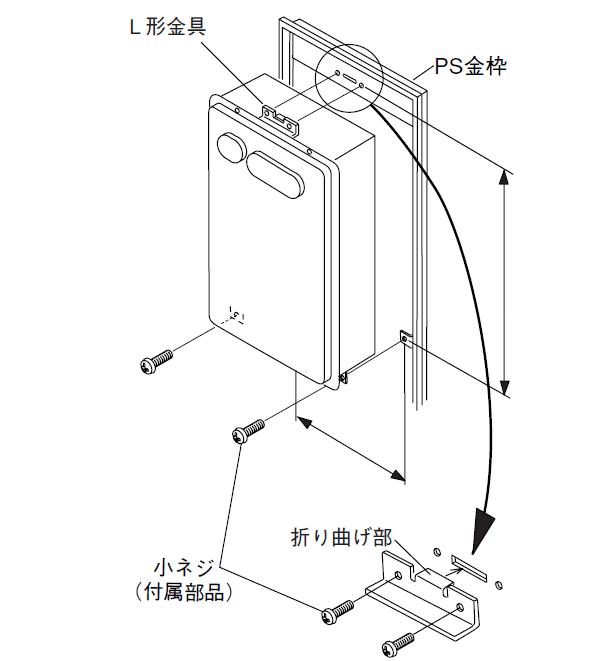 GTH-2444SAWX6H-BL 本体設置図