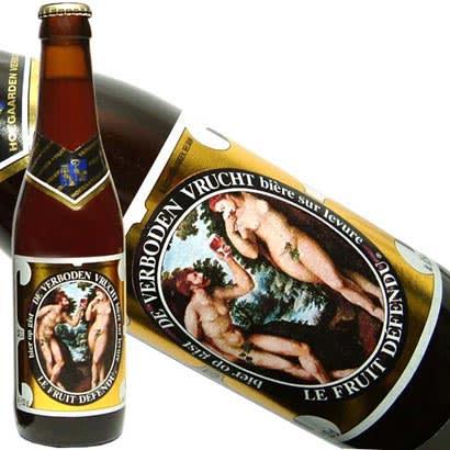 ベルギービールの画像