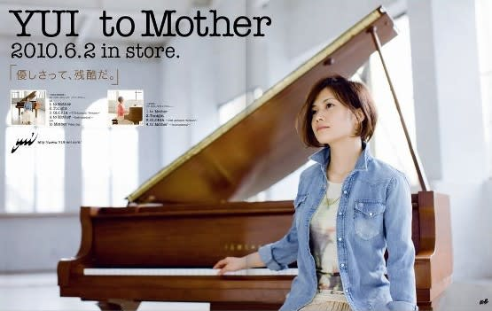 16th Single 『to Mother』 - ミ...