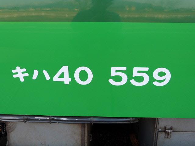 201305260008
