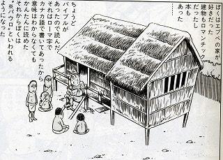翻訳通訳研究