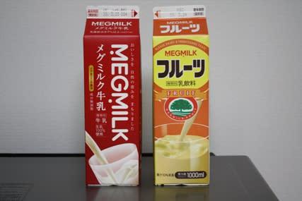 フルーツ牛乳 - ごじゃっぺ日記(...