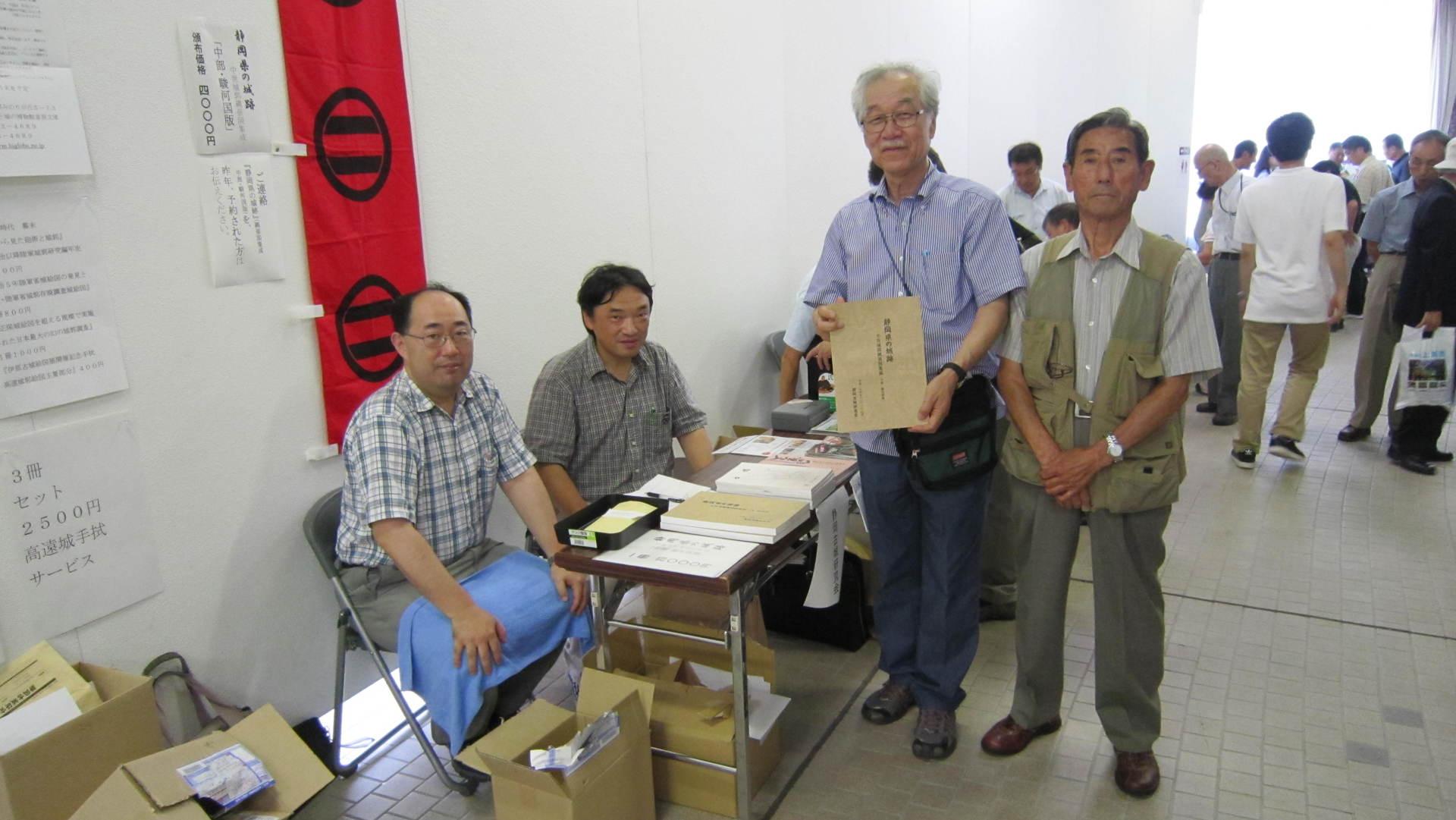 第29回全国城郭研究者セミナー に参加しました - 静岡古城研究会会長 ...