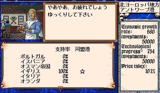 竜王 ちゃん の 野望 勲功 ドラクエ(Dragon quest)同人ゲーム【竜王ちゃんの野望