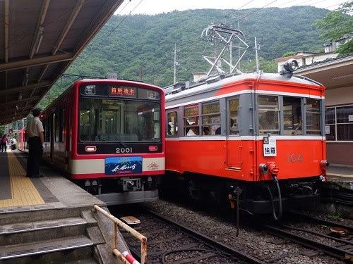 運用 箱根 登山 鉄道
