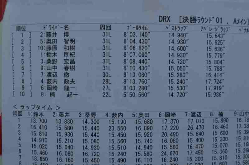 Dsc_0037_01