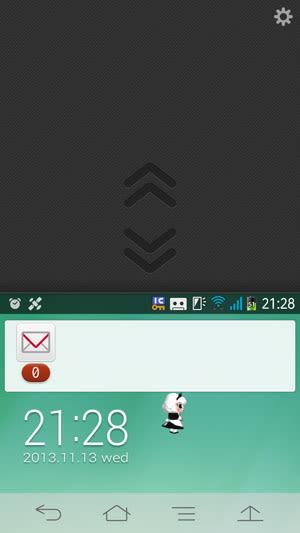 スマートディスプレイの表示位置は変更可能