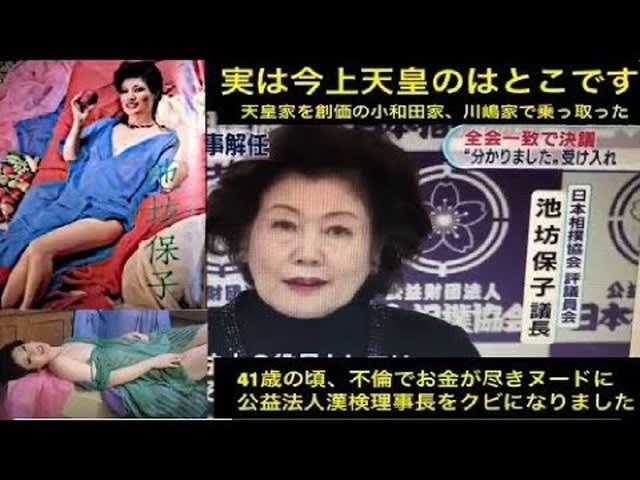 日本相撲協会の「八百長相撲」は、永遠に続く!! - 高山清洲 ...