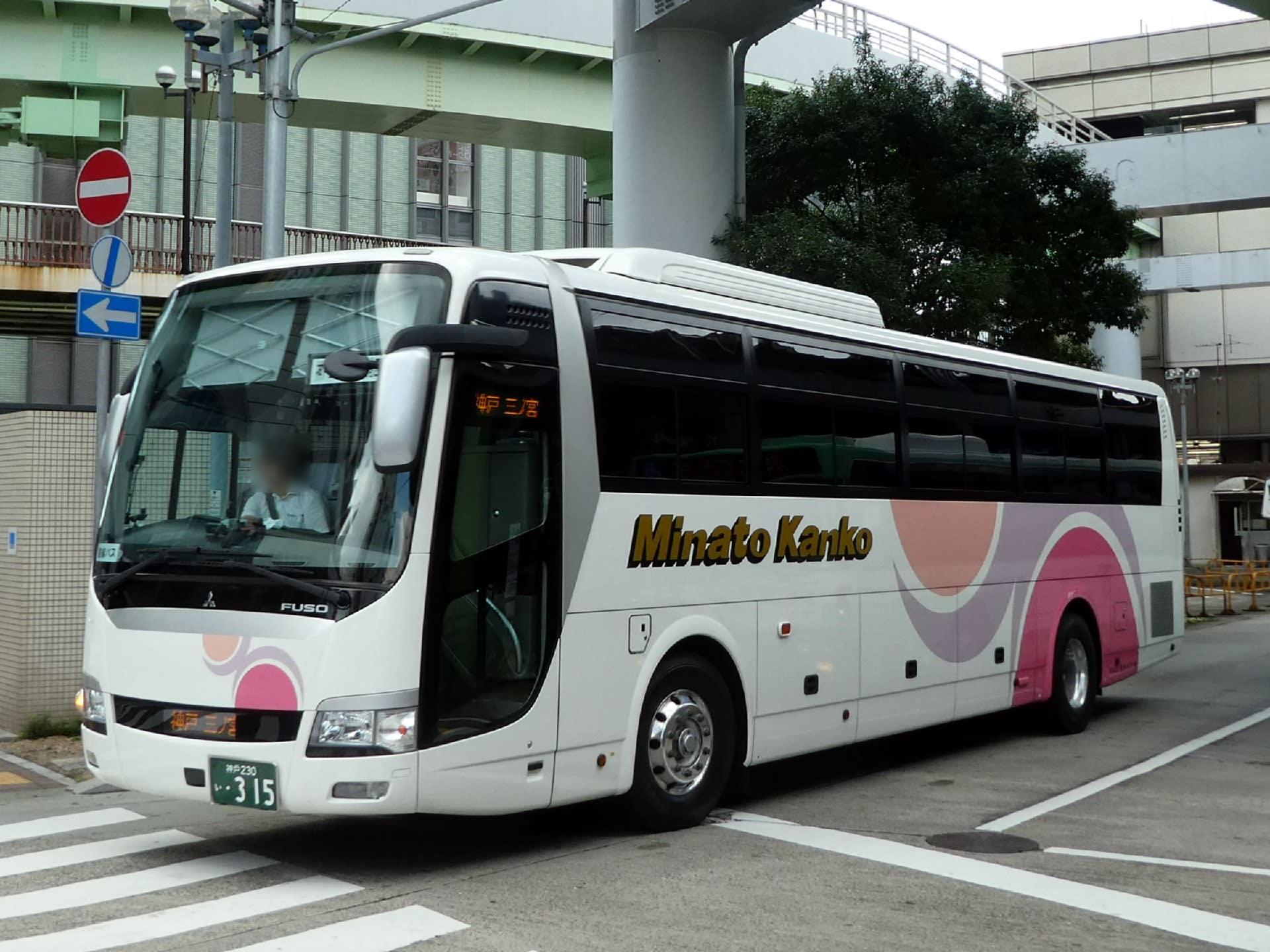 みなと 観光 バス