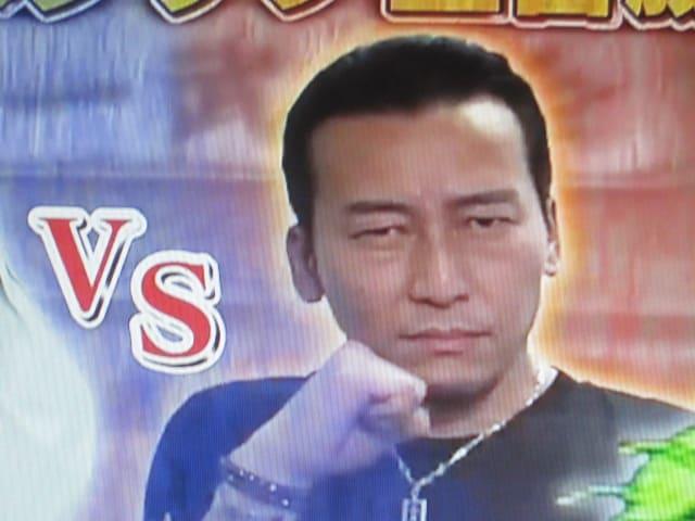 ゲームセンターCX - プロ野球チ...