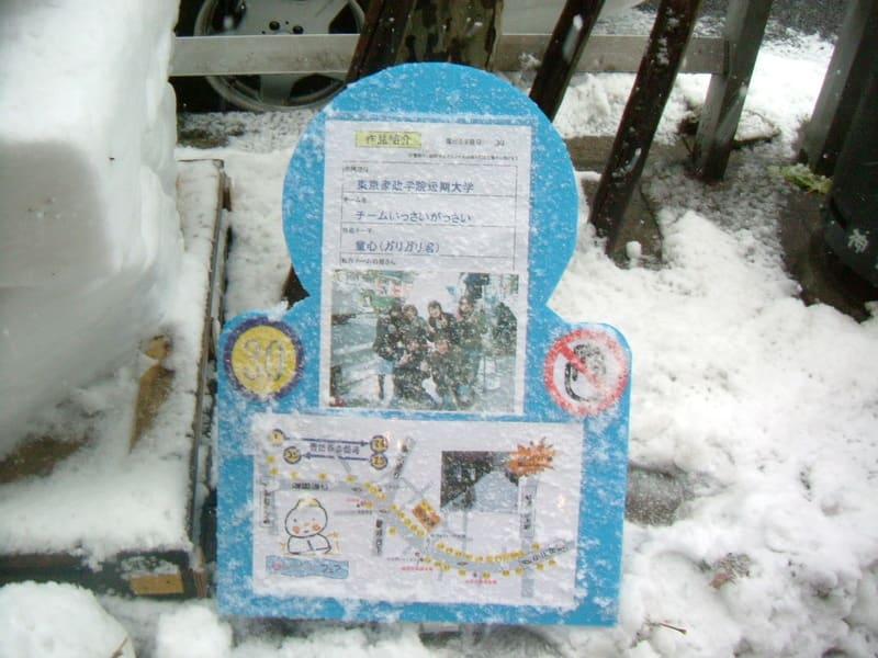 Snow_006_2