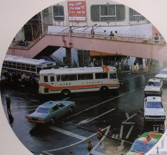 阪東 バス 時刻 表