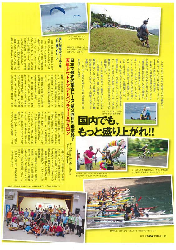 Aoax2013magazine_2