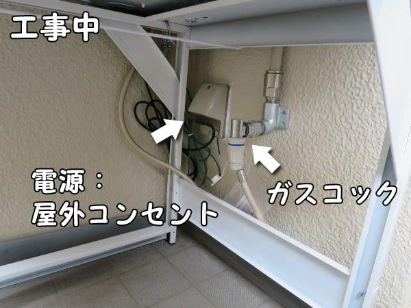 ガス衣類乾燥機のガスコック