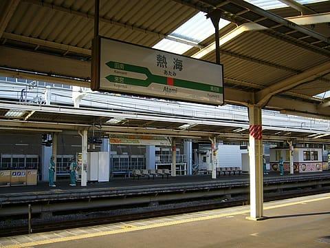新幹線で東京・熱海間を格安料金で行く方法|新幹 …