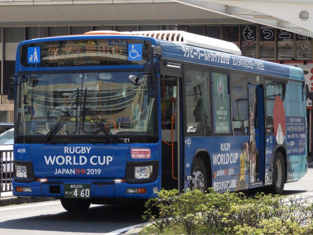 バス おいで ん