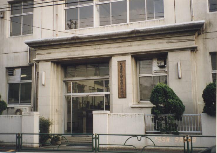 日本医科大学看護専門学校/上野...