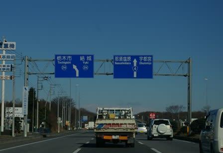 新4号国道(小山市出井付近~上...