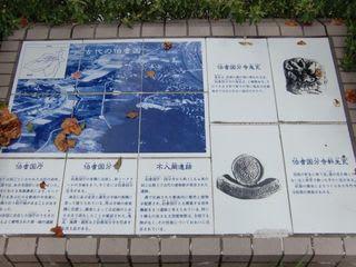 ご当地マンホールin鳥取県倉吉市 - 車泊で「ご当地マンホール」