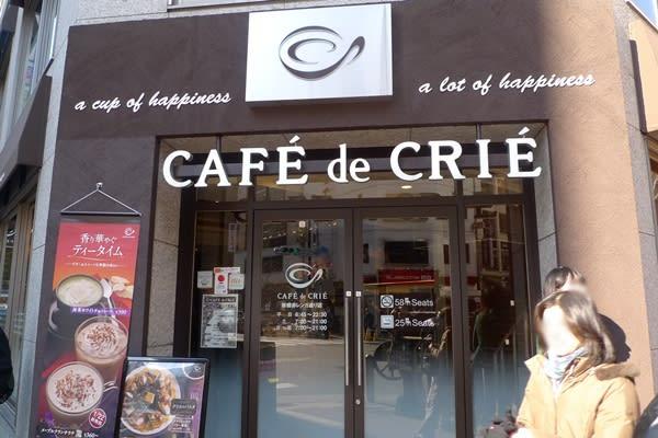 メニュー写真と少し違うような・・・?でも味には満足なホットサンドでした@カフェ・ド・クリエ