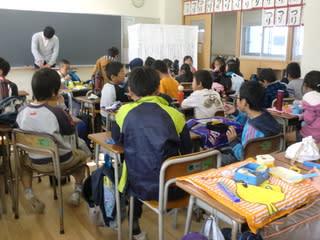 大阪府小学校国語科教育研究大会...