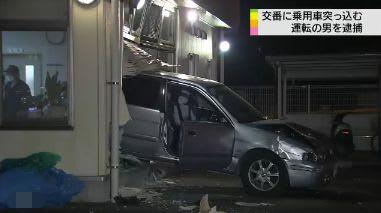 点 呼 の 実 施 と 記 録 - naganota.or.jp