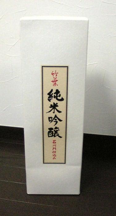 Chikuhaishikawamon_2