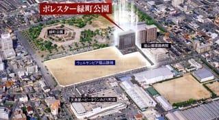 福山市緑町の航空写真
