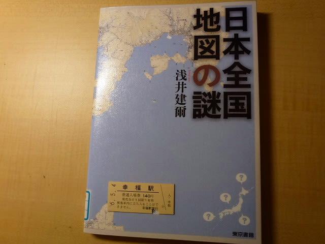 201304040001