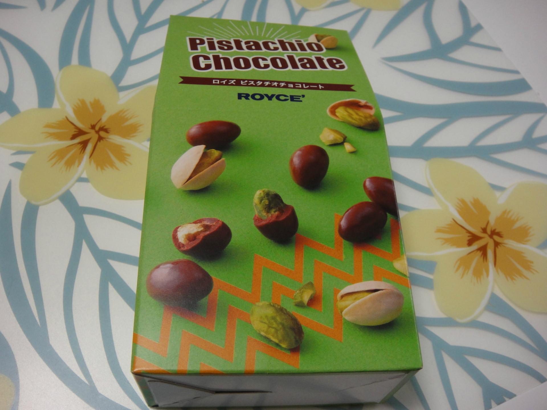 チョコレート ロイズ ピスタチオ